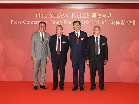 Объявлены лауреаты «азиатской Нобелевской премии»