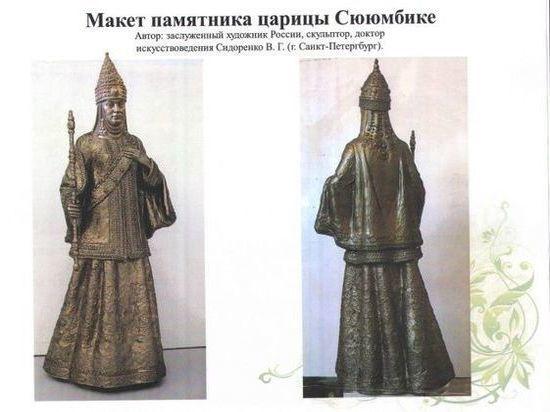В рязанском Касимове установят памятник царице Сююмбике