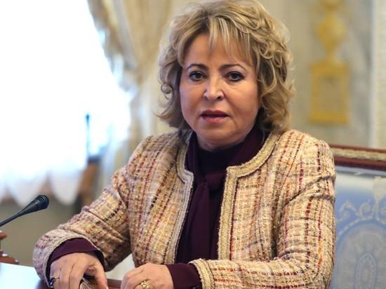 Матвиенко оценила лишение Арашукова мандата