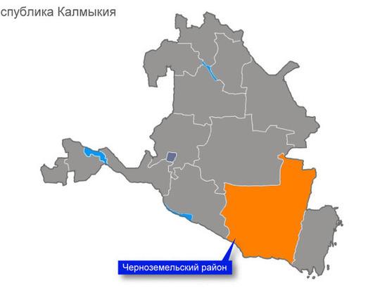В одном из районов Калмыкии поменялось руководство