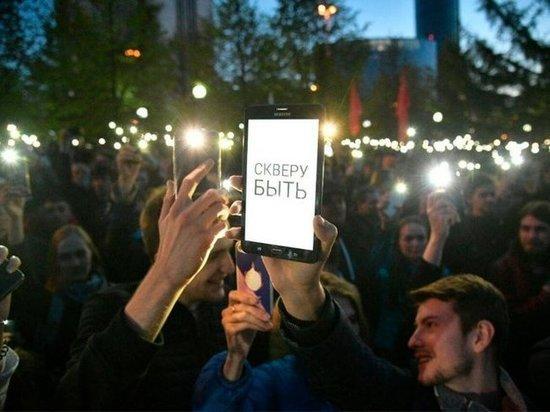 Екатеринбург против храма в сквере: не надо было причинять добро