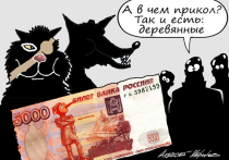 Мошенники наводнили банкоматы фальшивками: ЦБ придумал запрет на сувениры