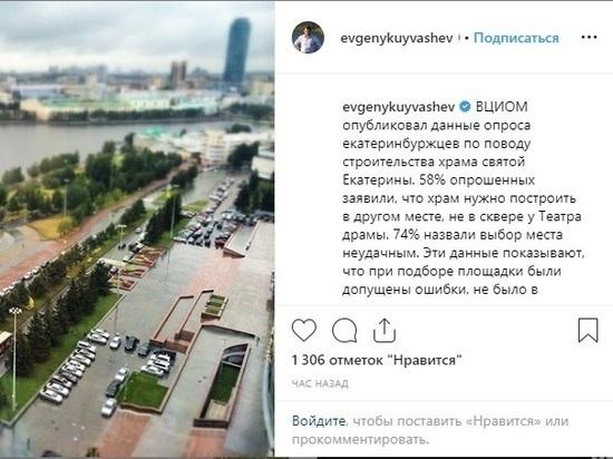 Больше половины опрошенных против строительства собора Екатерины в сквере у Драмтеатра