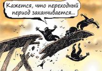 Молдавская экономика: рост наоборот