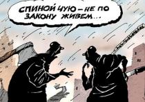 В Молдове либерал и мздоимец – синонимы