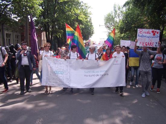 Украинские лесбиянки в Молдове чувствуют себя комфортно