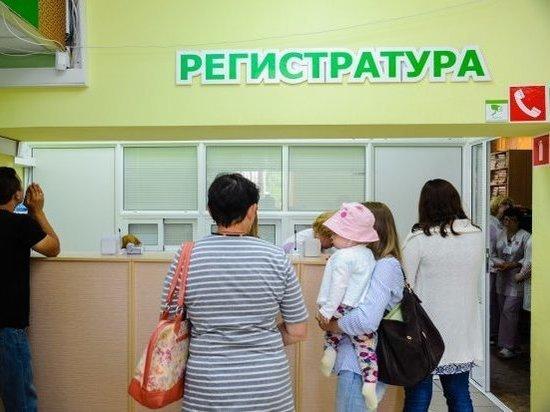 Волгоград обновляет детские поликлиники