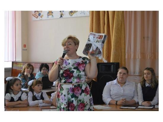 В Серпухове состоялась научно-практическая конференция для школьников