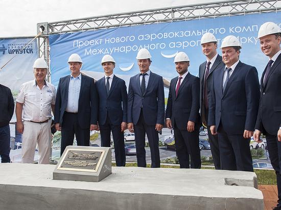 Иркутская область может лишиться международного аэропорта