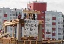 Корейские рабочие устроили забастовку на стройке в Иркутске
