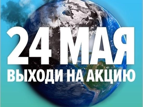 Школьники Ярославля выйдут на экологический пикет