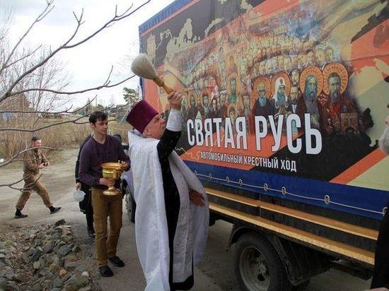 В Омск приедет автомобильный Крестный ход со святыней