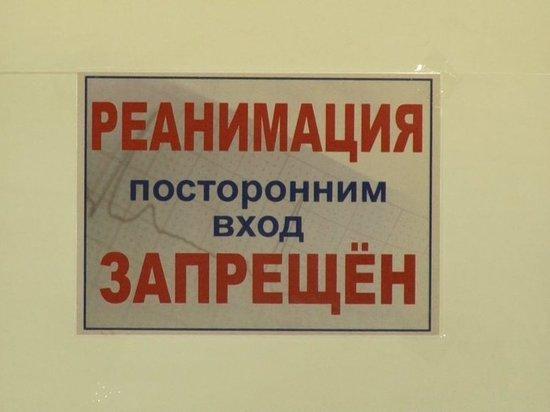 В ярославских больницах откроют доступ в реанимации