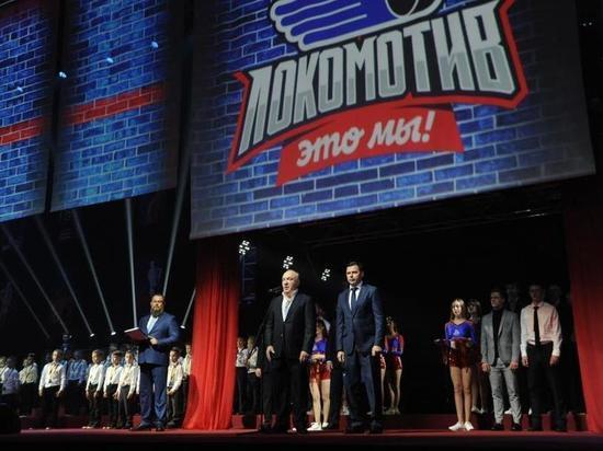 В Ярославле чествовали победителей Кубка Харламова