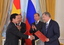 Калужская область будет сотрудничать с вьетнамской Биньтхуан