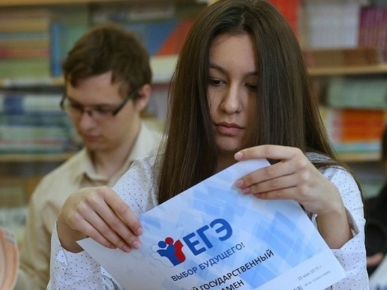 Департамент образования: Ярославская область готова к ЕГЭ