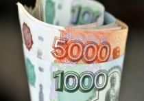 Минтруд предложил реформу Пенсионного фонда