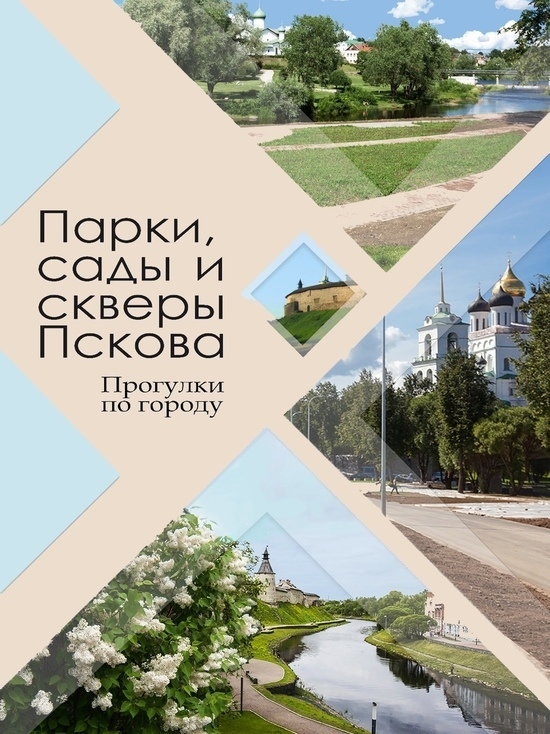 В Пскове тиражом 3 экземпляра издадут путеводитель для ганзейских гостей