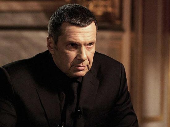 Соловьев объяснил отказ участвовать в дуэли с краснодарским журналистом