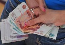 Кировчанин хотел получить интимные услуги и потерял 12,5 тысяч рублей