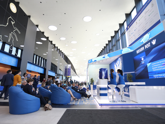 Транзитный потенциал России и развитие рынка онлайн-торговли обсудят на ПМЭФ