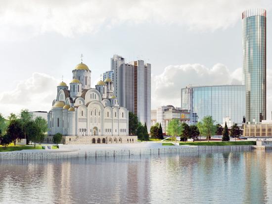 «Я не готов вычеркивать сквер из шорт-листа», – заявил глава Екатеринбурга, поддержав сторонников храма