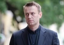 """Замоскворецкий суд Москвы в четверг удовлетворил ходатайство политика Алексея Навального о снятии ограничений с его активов, которые были арестованы в рамках """"дела Ив Роше"""""""