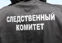 Начальник отделения по контролю за оборотом наркотиков МВД Багратионовска попался на взятке