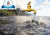 «Росводоканал Оренбург» популяризирует бережное отношение к воде