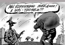 В Воронеже полицейский - борец с коррупцией попался на мошенничестве в 10 млн