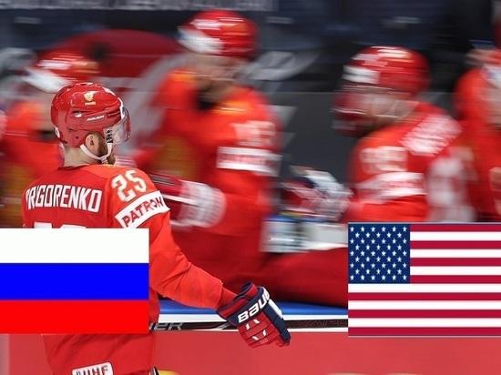 Сборная Россия побеждает США и идет дальше: как это было