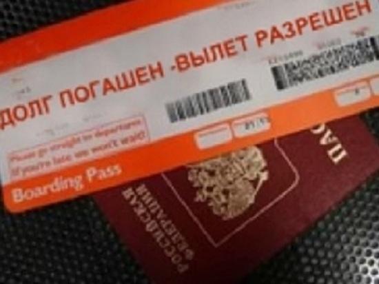 Чтобы выехать на отдых за границу, ярославец погасил сразу 140 штрафов