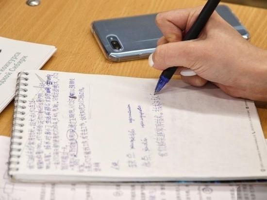 Свердловские школьники готовятся к сдаче ЕГЭ по китайскому языку