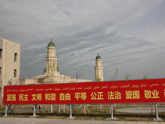 Журналист «МК» побывал в самом западном регионе КНР: прав ли Запад, обвиняя Китай в создании лагерей