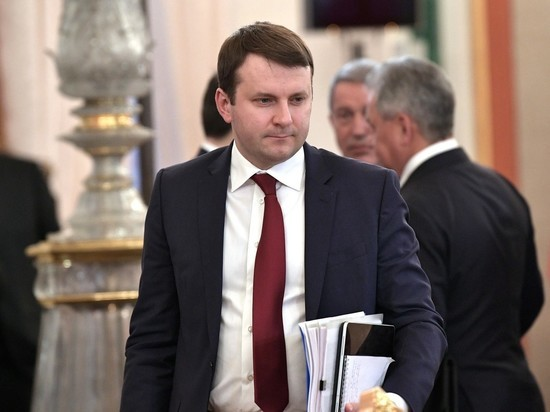 Орешкин назвал условия роста русской экономики