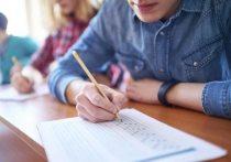 Новые правила подсчета баллов экзамена SAT с учетом социальных факторов