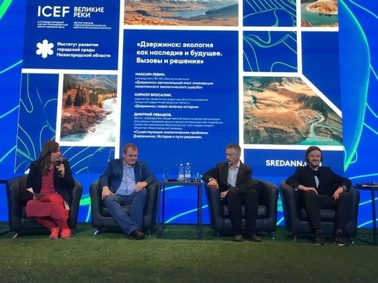 Форум «Великие реки 2019» предложил пути решения долгосрочных проблем