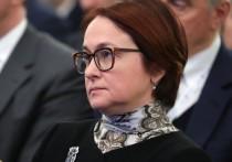 Центробанк защитил микрокредитование: загонять россиян в кабалу будут и дальше