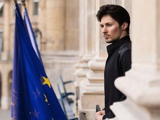 Павел Дуров похвалил Зеленского за либертарианство