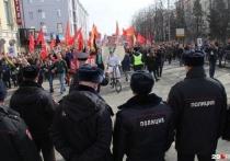 Чиновники, депутаты и полиция обсудили меры подавления протеста
