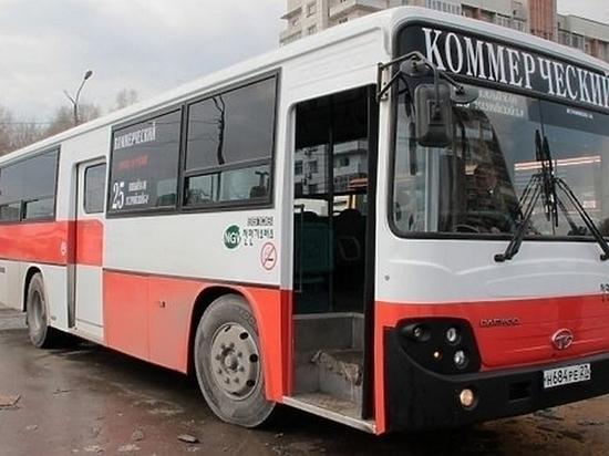 В Хабаровске изменят схему движения автобусов