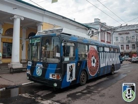 Ярославские поклонники футбола разукрасили троллейбус