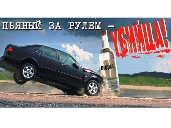 В Ярославле выявили полсотни пьяных водителей