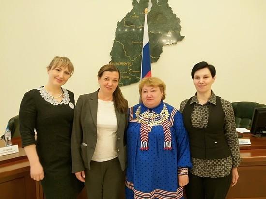 Наталья Комарова представила опыт региона в сфере национальной политики