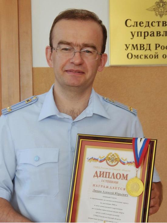 В Омске задержали за взятку высокопоставленного полицейского