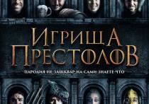 Киноафиша Крыма с 23 по 29 мая