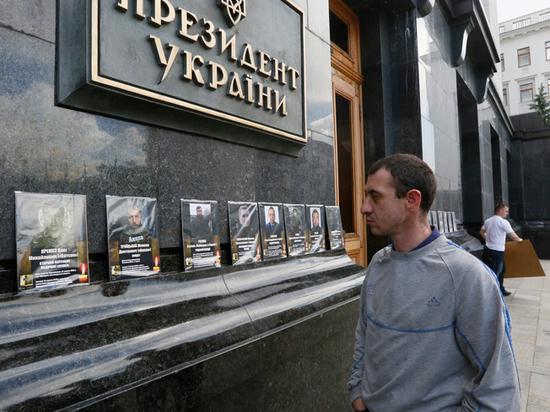 Рейтинг Зеленского падает: в Киеве начинаются протесты