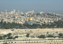 Украина решила признать Иерусалим столицей Израиля