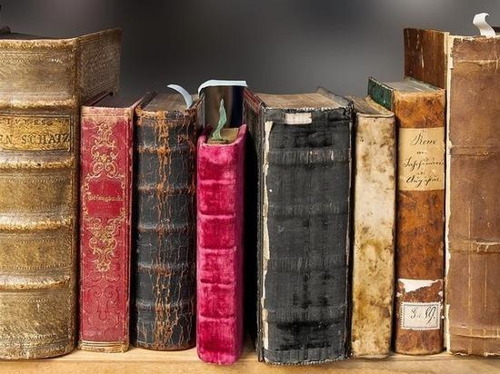 В Ишиме проходит уникальная выставка редких книг