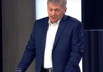 Кремль прокомментировал отставку Терезы Мэй